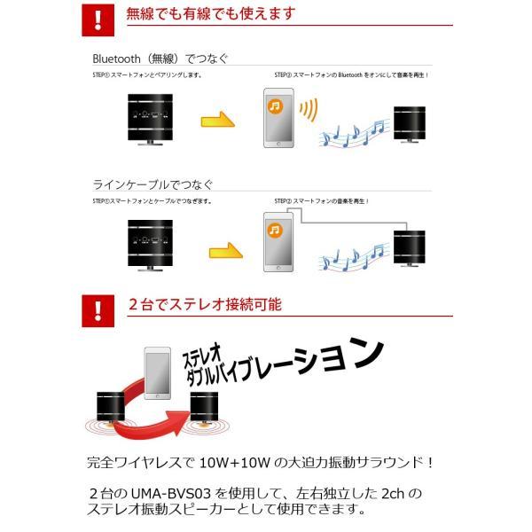 アレクサでも使える振動スピーカー Bluetooth ポータブル ワイヤレス 充電式 10W 重低音|hanwha|05