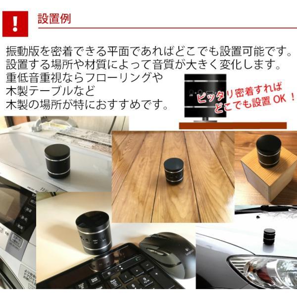 アレクサでも使える振動スピーカー Bluetooth ポータブル ワイヤレス 充電式 10W 重低音|hanwha|06