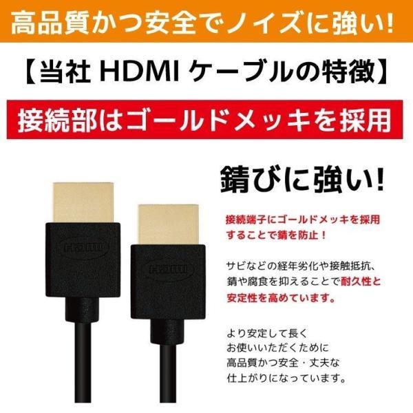 HDMIケーブル 2m 1m Ver.2.0b フルハイビジョン HDMI ケーブル 4K 8K 3D 対応 2.0m 1.0m 200cm 100cm HDMI20T 「メ」|hanwha|13