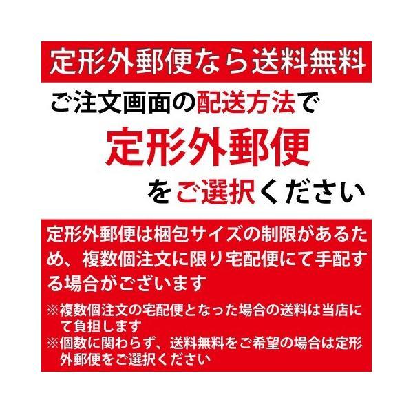 学習リモコン かんたん 簡単 TV/オーディオ用「メ」|hanwha|02