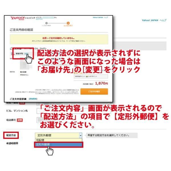 学習リモコン かんたん 簡単 TV/オーディオ用「メ」|hanwha|03