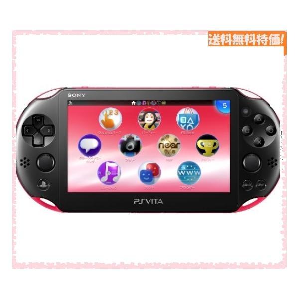 PlayStationVitaWi-Fiモデルピンク/ブラック(PCH-2000ZA15) メーカー生産終了