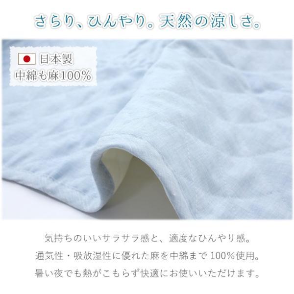 麻 敷きパッド セミダブル  120×200  フレンチリネン100% 日本製 [りんね オリジナル] | 凛寝 麻100 ひんやり 冷感 涼感 夏 洗える ベッドパッド 敷パッド|hanzam|02
