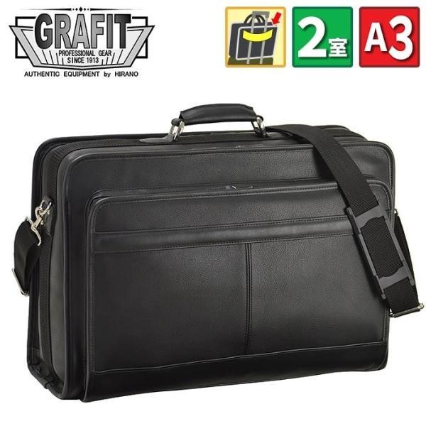 アタッシュケース ソフトアタッシュケース ビジネスバッグ A3 メンズ 2室 大容量 キャリーバー通し 通勤 出張 黒 21223