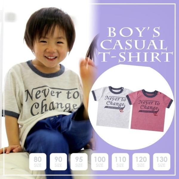 ベビー服 キッズ ファッション 服 おしゃれ トップス 男児 バインダー使い Tシャツ 261003