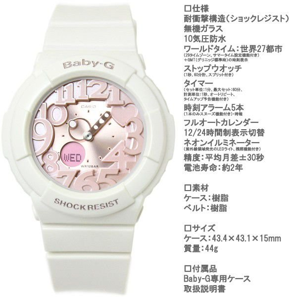 Baby-G カシオ 腕時計 CASIO ベビーG レディース BGA-131-7B2|hapian|04