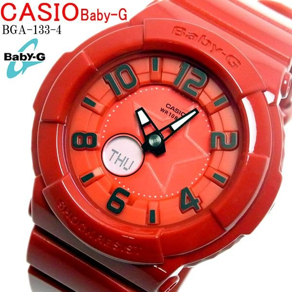 c22496ecc7 ベビーG Baby-G カシオ 腕時計 レディース BGA-133-4 レッド 赤 ベビーG ...
