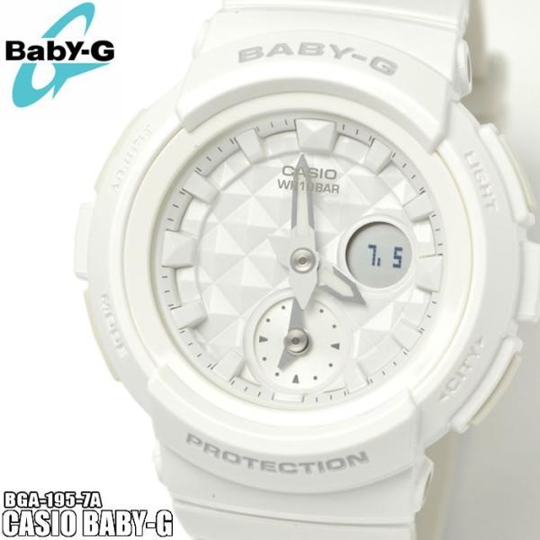 カシオ CASIO ベビーG BABY-G スタッズダイアル クオーツ レディース 腕時計 BGA-195-7A ホワイト