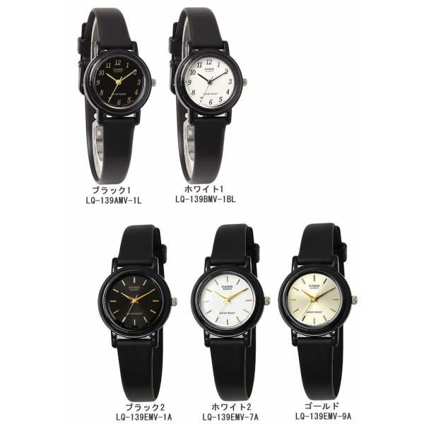 ゆうパケット メール便 送料無料 チプカシ 腕時計 アナログ CASIO カシオ チープカシオ ウレタンベルト hapian 02