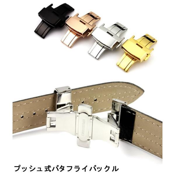 プッシュ式バタフライバックル 腕時計用バックル 腕時計用 Dバックル 牛革バンド 腕時計バンド レザーベルト用バックル