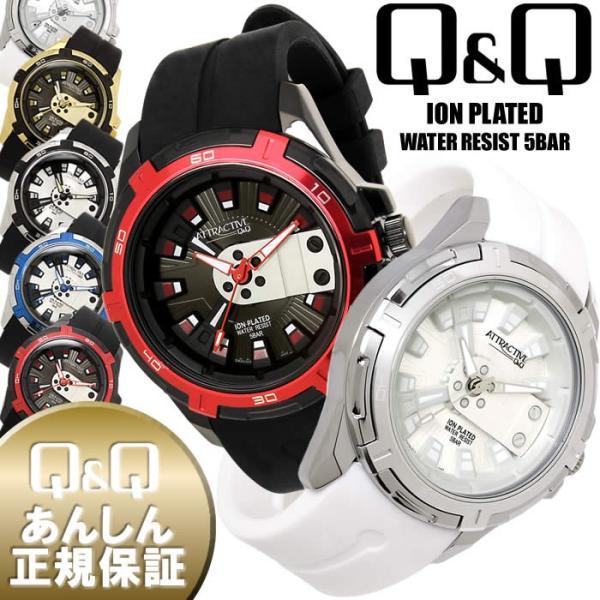 メンズ腕時計 Q&Q 海外モデル キューアンドキュー 限定 腕時計 アトラクティブ DA54J|hapian