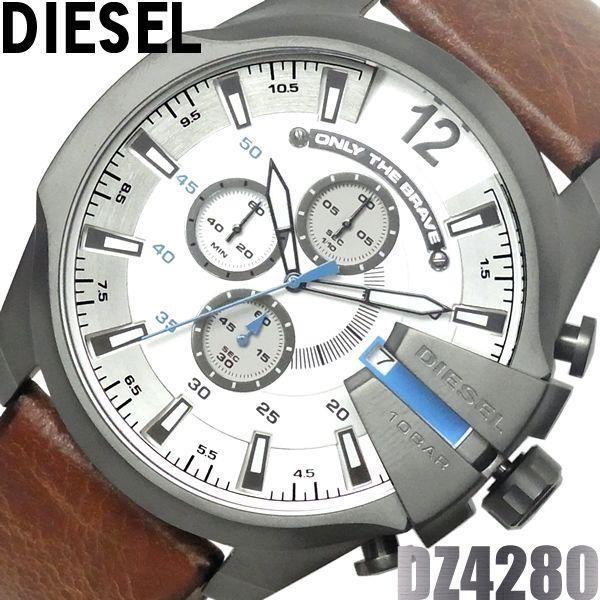 87cb04e0a2 ディーゼル DIESEL 腕時計 メンズ ウォッチ クロノグラフ メガチーフ DZ4280 hapian ...