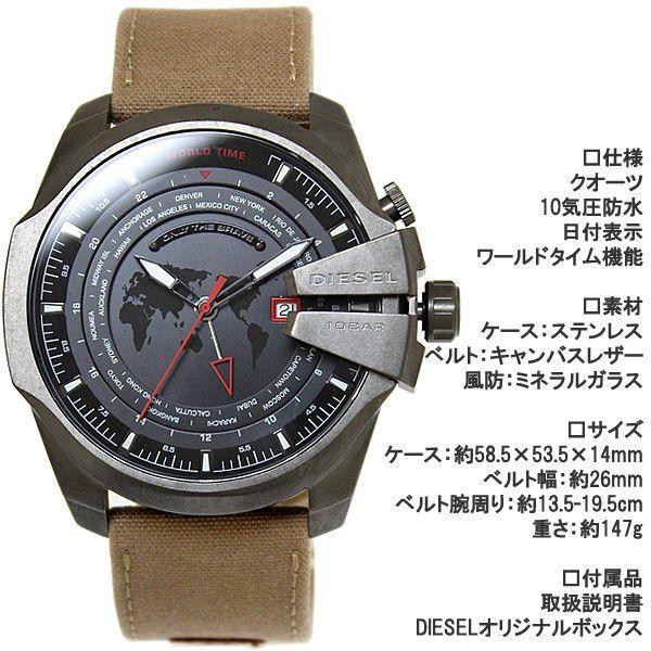 ディーゼル DIESEL 腕時計 メンズ ウォッチ メガチーフ DZ4306 hapian 04