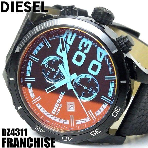 ディーゼル DIESEL 腕時計 メンズ ウォッチ フランチャイズ|hapian