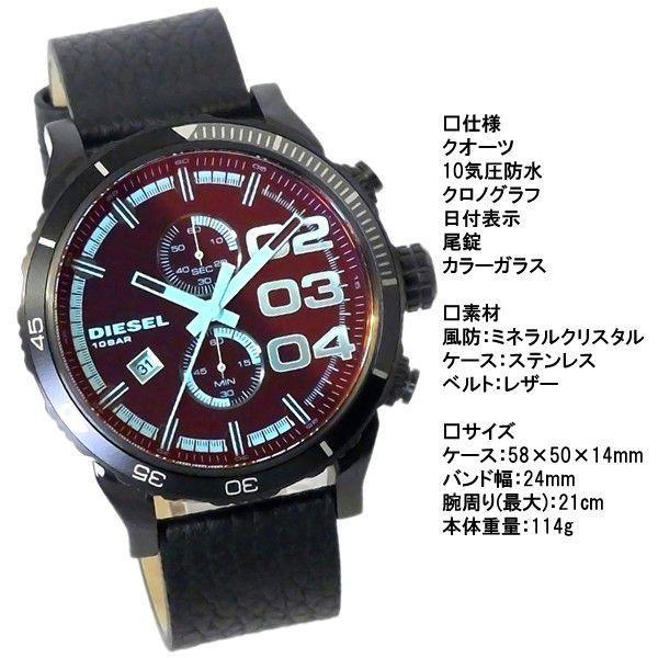 ディーゼル DIESEL 腕時計 メンズ ウォッチ フランチャイズ|hapian|04
