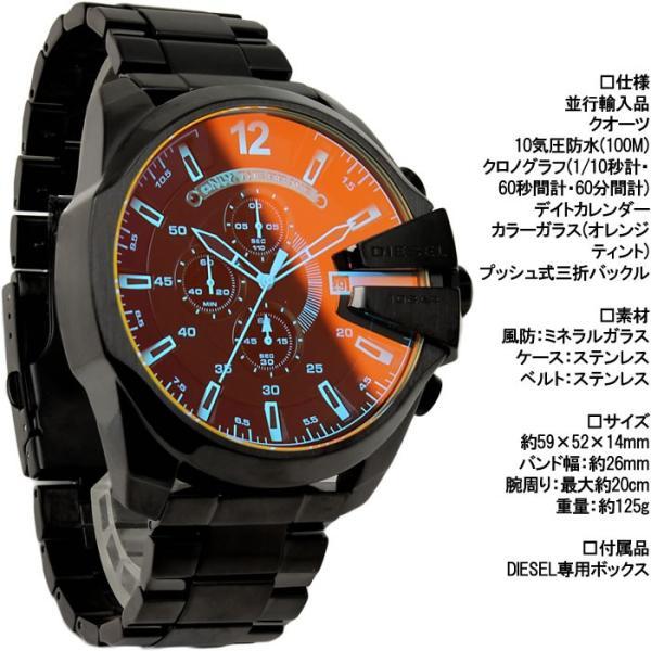 ディーゼル メンズ腕時計 DIESEL クロノグラフ メガチーフ MEGA CHIEF DZ4318|hapian|03