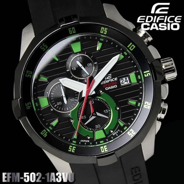 6f64d68104 腕時計 メンズ CASIO EDIFICE カシオ エディフィス クロノグラフ 時計|hapian ...