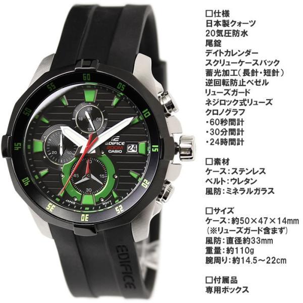 ed94a8dcde ... 腕時計 メンズ CASIO EDIFICE カシオ エディフィス クロノグラフ 時計|hapian| ...