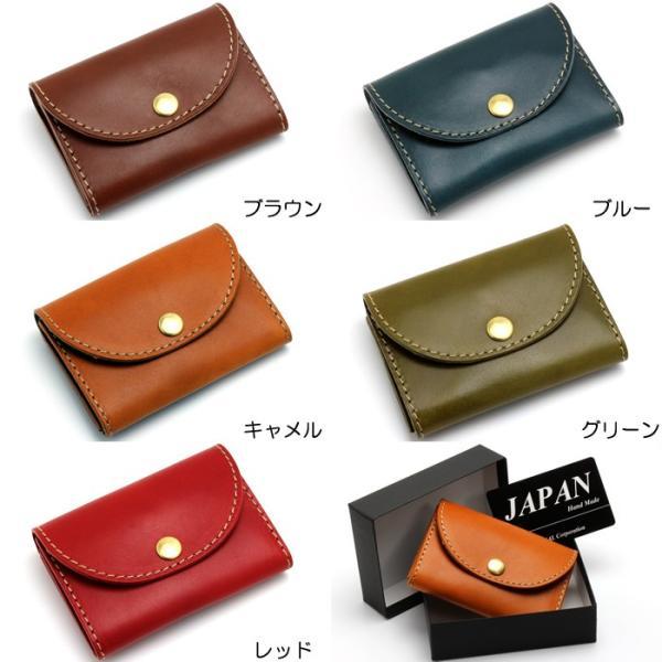 最上級 栃木レザー ミニウォレット ミニ財布 日本製 ハンドメイド 手のひらサイズ JP-3000|hapian|04