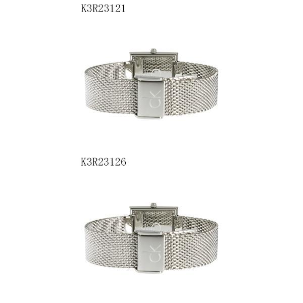 【ペアウォッチ】 カルバンクライン マーク メッシュベルト レディース ペア 腕時計 K3R23121 K3R23126
