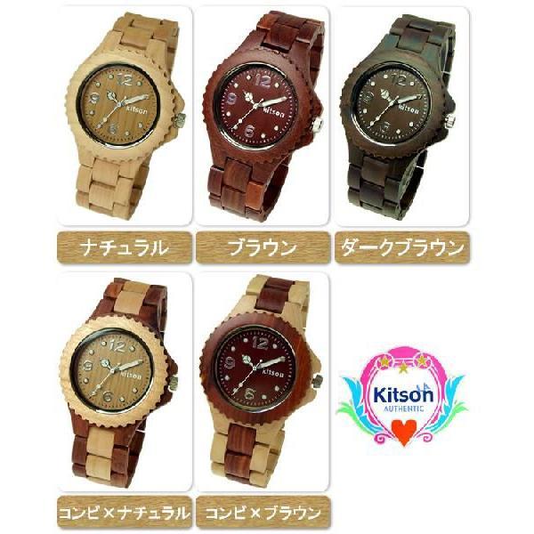 8ae94034ac ... Kitson キットソン 腕時計 レディース レディス ブランド レディース腕時計 ウッド 木製 レディス 腕時計