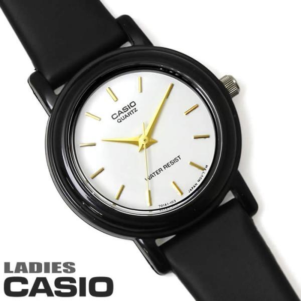 9258d19c67 チプカシ 腕時計 アナログ CASIO カシオ チープカシオ レディース LQ-139EMV-7A|hapian ...