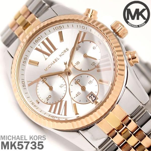 マイケルコース 腕時計 レディース クロノグラフ MICHAEL KORS MK5735 時計|hapian