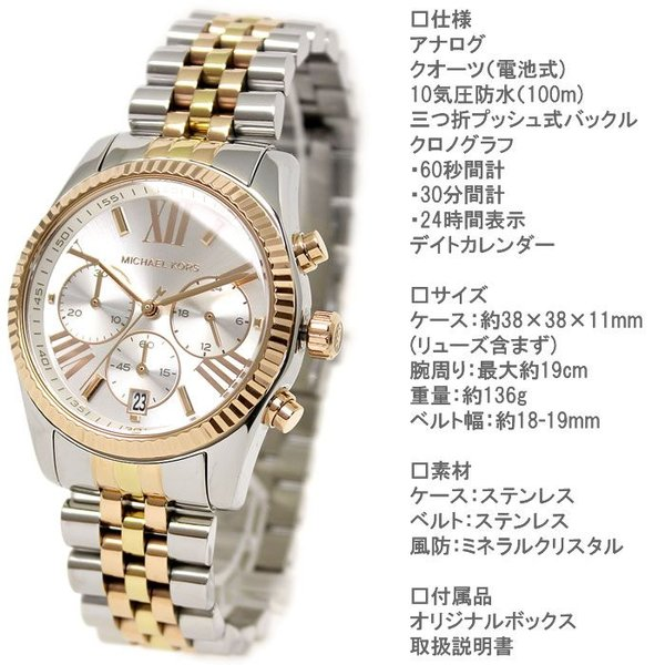 マイケルコース 腕時計 レディース クロノグラフ MICHAEL KORS MK5735 時計|hapian|03