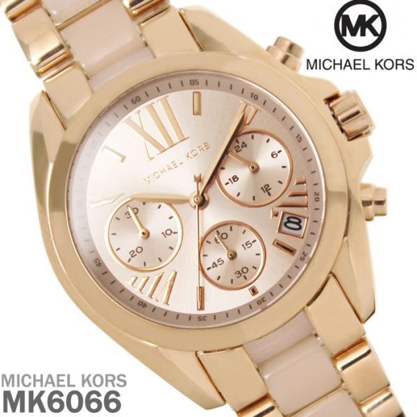 1dd1034684f9 マイケルコース MICHAEL KORS 腕時計 レディース クロノグラフ MK6066 hapian ...