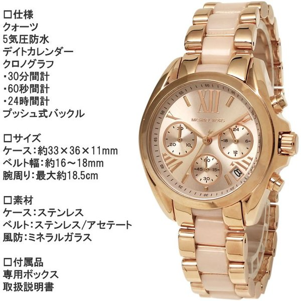 e560b9e0add2 ... マイケルコース MICHAEL KORS 腕時計 レディース クロノグラフ MK6066 hapian  ...