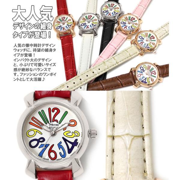 腕時計 レディース 革ベルト レザー ブランド 時計 懐中時計型|hapian|02