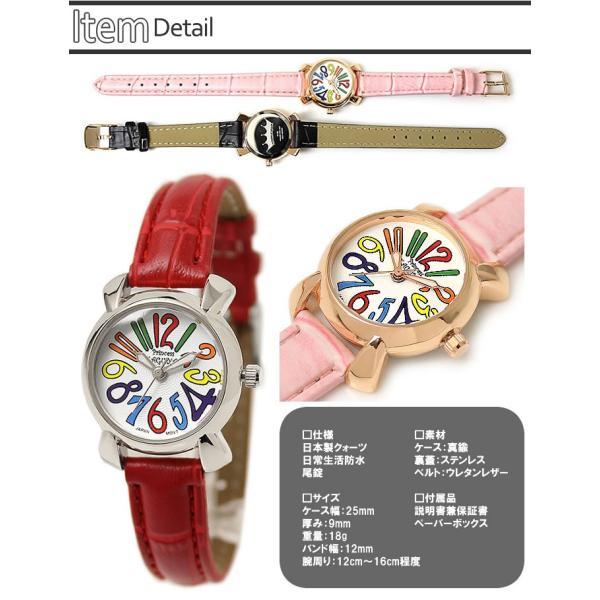 腕時計 レディース 革ベルト レザー ブランド 時計 懐中時計型|hapian|04