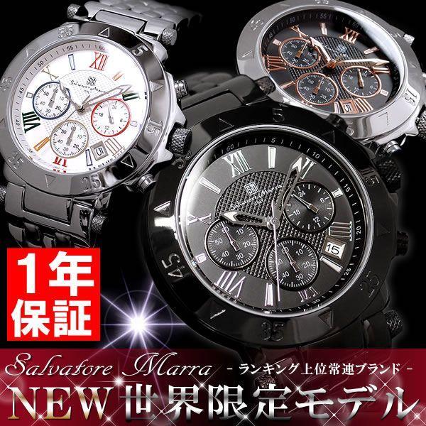 クロノグラフ クロノグラフ腕時計 SalvatoreMarra|hapian