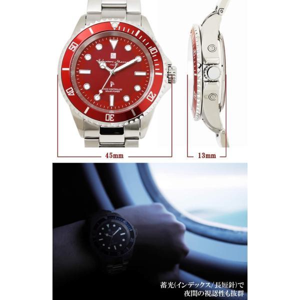 4723dc804a ... 電波ソーラー 腕時計 メンズ ダイバーズウォッチ 当店限定 サルバトーレマーラ|hapian| ...