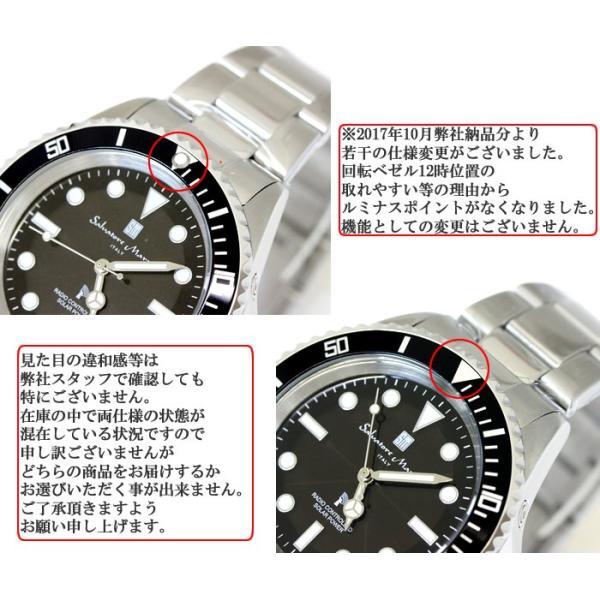 電波ソーラー 腕時計 メンズ ダイバーズウォッチ 当店限定 サルバトーレマーラ|hapian|06