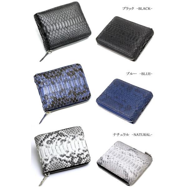 財布 メンズ パイソン革 ヘビ柄 二つ折り財布 ラウンドファスナー ウォレット SNJN0795|hapian|02