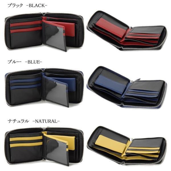 財布 メンズ パイソン革 ヘビ柄 二つ折り財布 ラウンドファスナー ウォレット SNJN0795|hapian|03