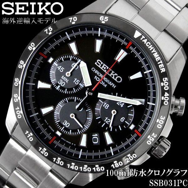 クロノグラフ セイコー メンズ 腕時計 SEIKO セイコー SSB031 逆輸入|hapian