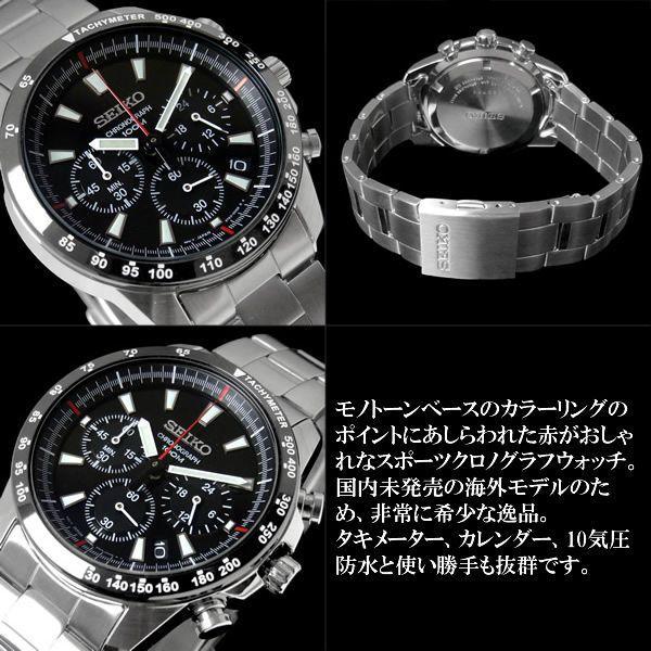 クロノグラフ セイコー メンズ 腕時計 SEIKO セイコー SSB031 逆輸入|hapian|03