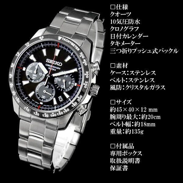 クロノグラフ セイコー メンズ 腕時計 SEIKO セイコー SSB031 逆輸入|hapian|04