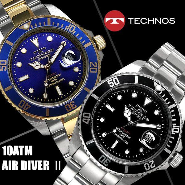 腕時計メンズメンズ腕時計TECHNOSダイバーズウォッチテクノス