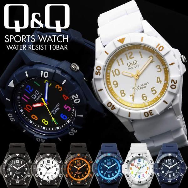腕時計 シチズン Q&Q スポーツウォッチ 10気圧防水 ユニセックス 腕時計|hapian
