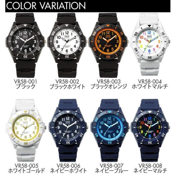 腕時計 シチズン Q&Q スポーツウォッチ 10気圧防水 ユニセックス 腕時計|hapian|03