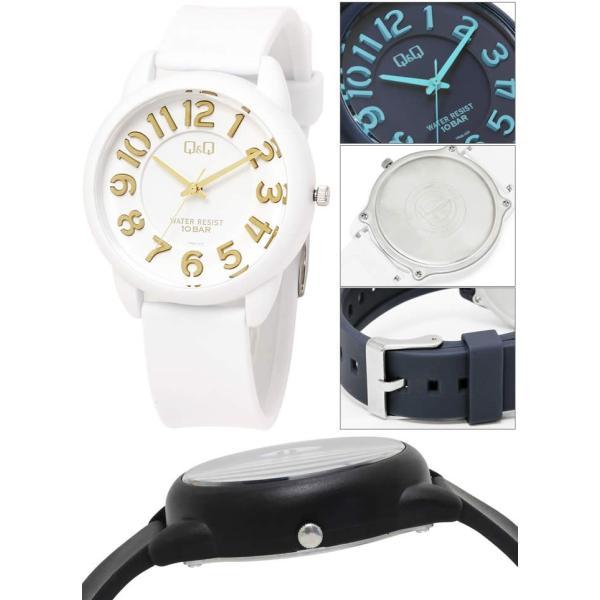 ゆうパケット メール便 送料無料 腕時計 レディース Q&Q メンズ シンプル ウレタンバンド