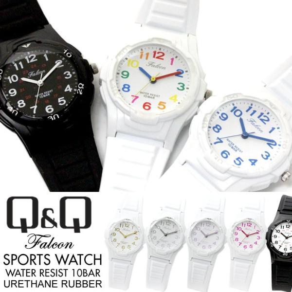 ゆうパケットメール便シチズンQ&Qレディース腕時計ファルコン10気圧防水防水時計ウレタンベルトスポーツウォッチ