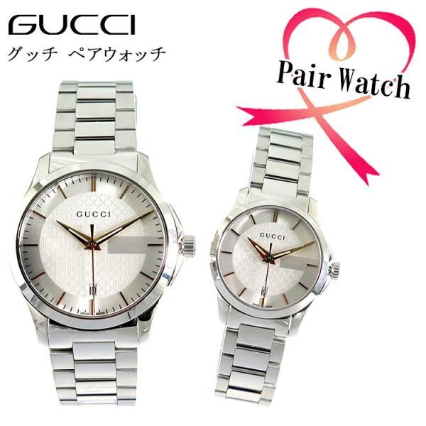 best website 2da2a 3de8e 【ペアウォッチ】 グッチ GUCCI Gタイムレス クオーツ 腕時計 YA126442 YA126523