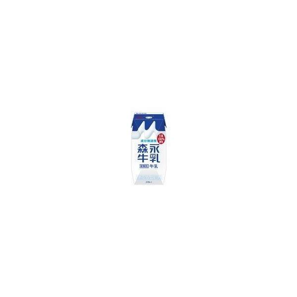 森永牛乳200ml×48本/常温保存可能/送料無料
