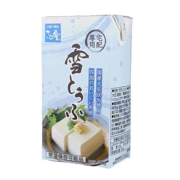豆腐/さとの雪食品 雪とうふ 300g ×12丁