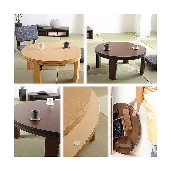 天然木 丸型 折れ脚 こたつ ロンド 90cm 円形 折りたたみ  こたつテーブル-HAPPEAST happeast 02