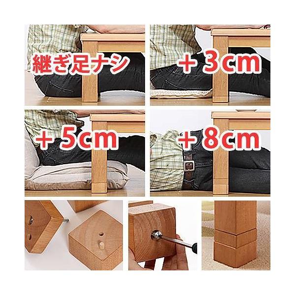 4段階 高さ調節 折れ脚 こたつ カクタス 150x80cm  こたつテーブル-HAPPEAST|happeast|02